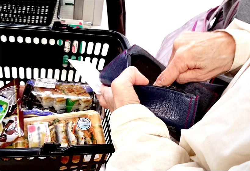 お買い物代行サービスのイメージ